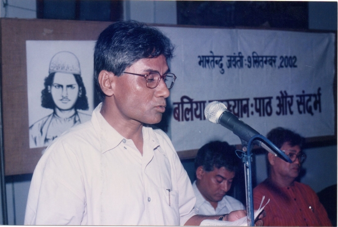 Natmandap-Seminar-Bhartendu-Jayanti-Javed-Akhtar-5_1504517578.jpg